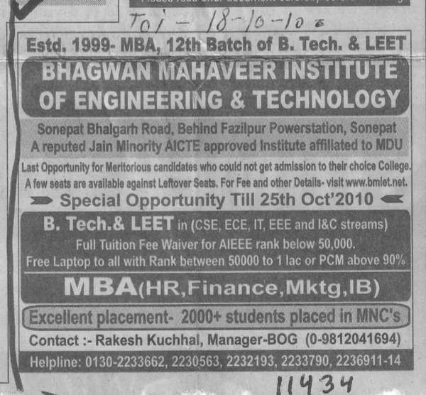 BTech through LEET and MBA Course (Bhagwan Mahaveer Institute of Engineering and Technology (BMIET))