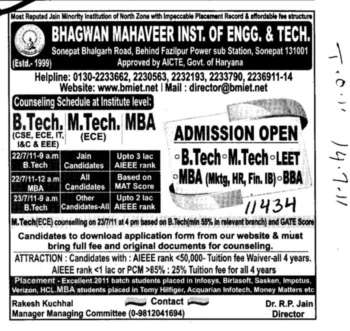 BTech MTech MBA and BBA' (Bhagwan Mahaveer Institute of Engineering and Technology (BMIET))