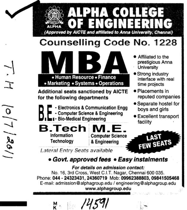 BTech BE ME and MBA (Alpha College of Engineering)
