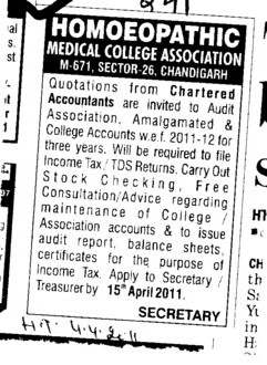Audit Association Amalgamated and College Accounts (Homoeopathic Medical College and Hospital Sector 26)