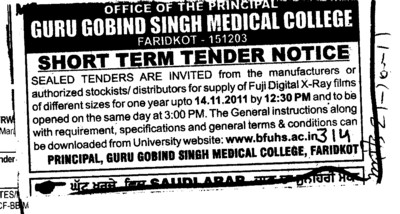 Xray Firm (Guru Gobind Singh Medical College)