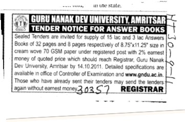 15 lac to 3 lac Answer Books (Guru Nanak Dev University (GNDU))