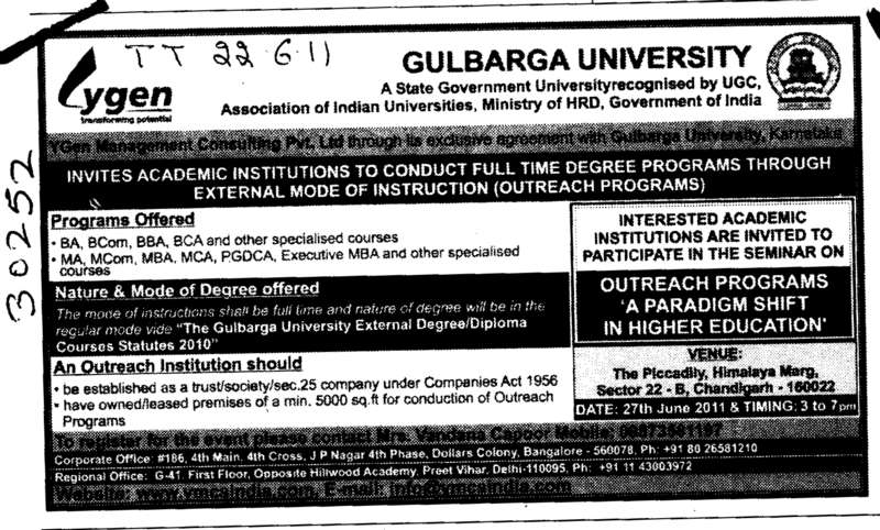 BA BCA BBA BCom and PGDCA etc (Gulbarga University)