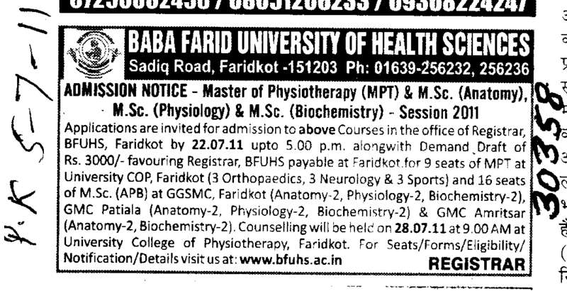 MSc in Physiology and Biochemistry (Baba Farid University of Health Sciences (BFUHS))