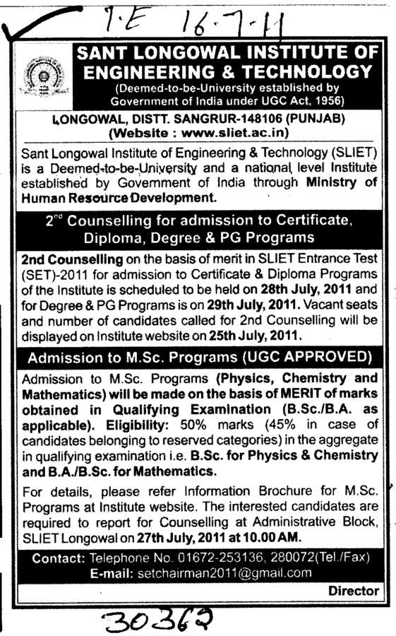 Counselling for admission to Certificate Diploma and PG Programs (Sant Longowal Institute of Engineering and Technology SLIET)
