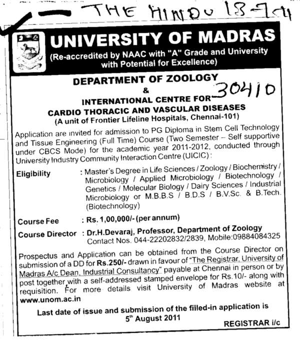 PG Diploma Course (University of Madras)