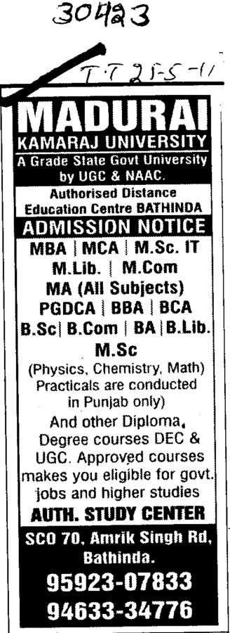 MBA MCA MA and BBA etc (Madurai Kamaraj University)