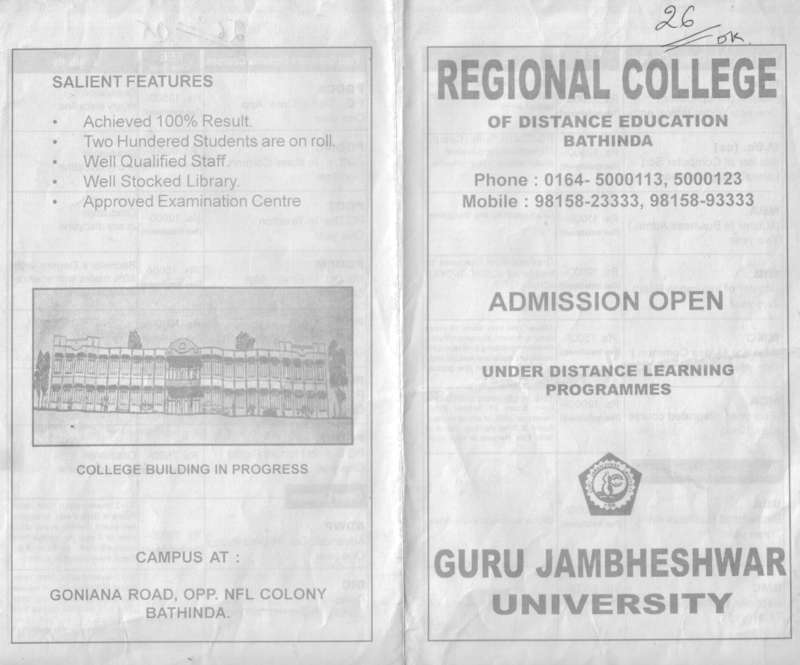 Well qualified Staff and Stocked Library etc (Malwa College (earlier RCMT))