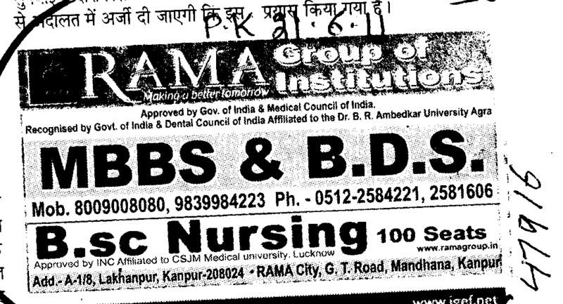 MBBS BDS and BSc Nursing etc (Rama Group)
