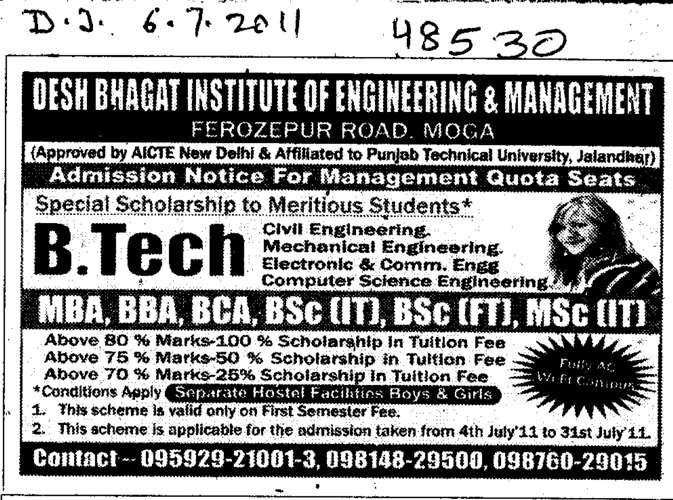 BTech MBA BBA BCA and MSc It etc (Desh Bhagat Institute of Engineering and Management)