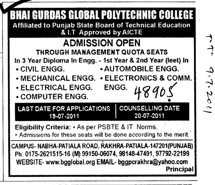 BTech in Mech Civil and Electrical Engineer etc (Bhai Gurdas Global Polytechnic College)
