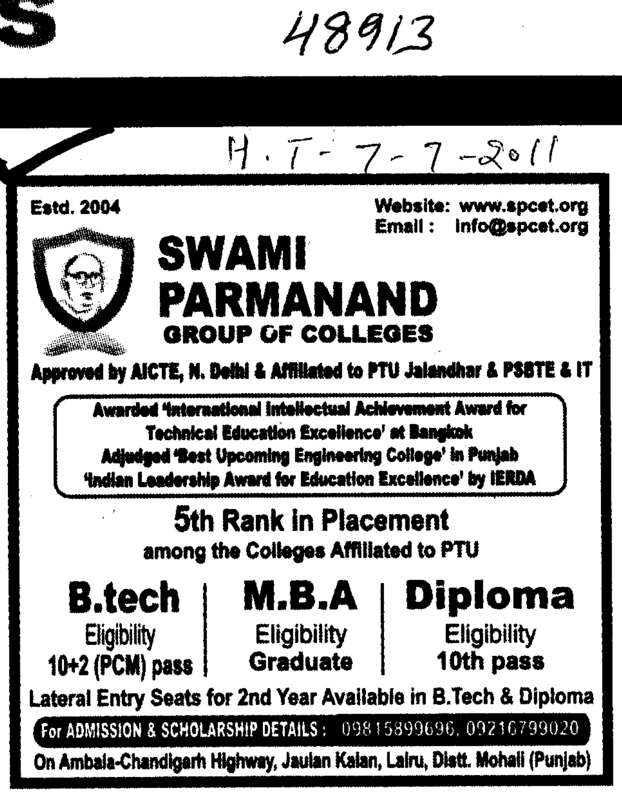 BTech and MBA Course (Swami Parmanand Group of Colleges)