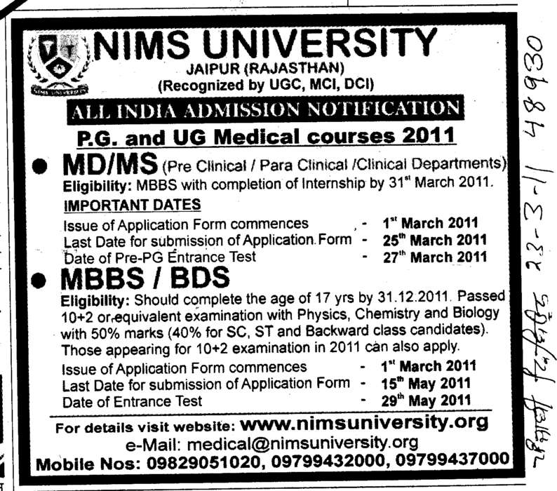 MD MS and MBBS etc (NIMS University)