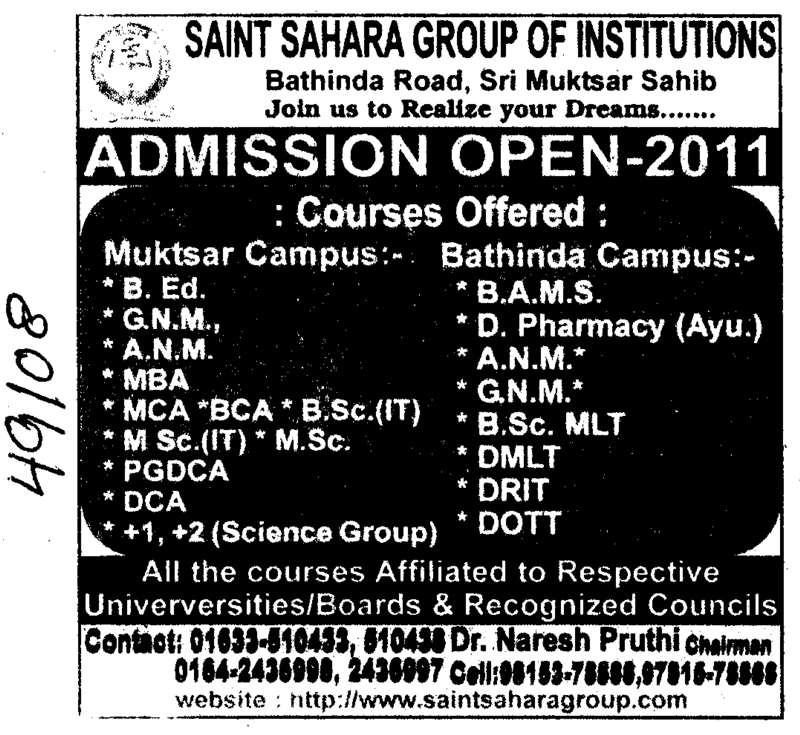 BEd GNM ANM and PGDCA etc (Saint Sahara Group of Institutes)