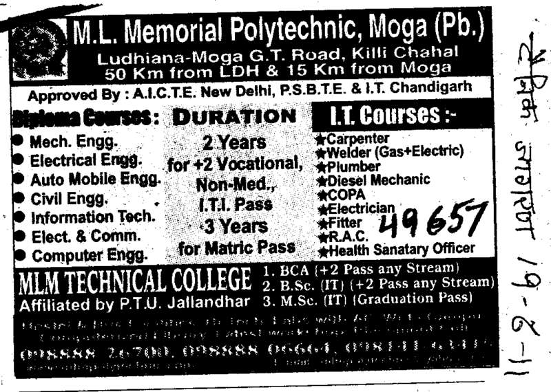 IT Courses (ML Memorial Polytechnic College)