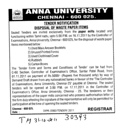 Main Answer Booklets and Rubbish etc (Anna University)