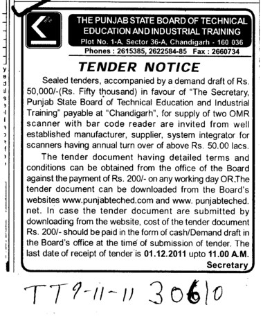 Supply of OMR Scanner (Punjab State Board of Technical Education (PSBTE) and Industrial Training)