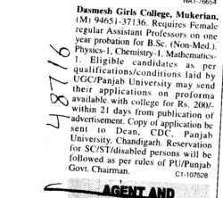 Assistant Proffessor on regular basis (Dashmesh Girls College)