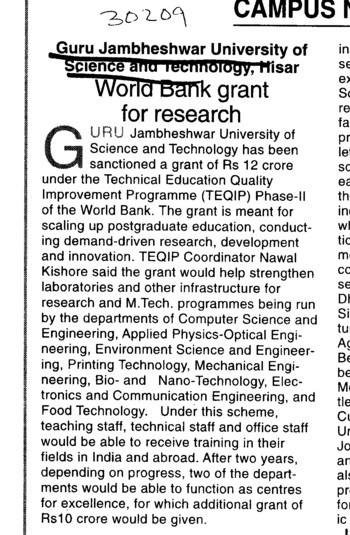 World Bank grant for research (Guru Jambheshwar University of Science and Technology (GJUST))