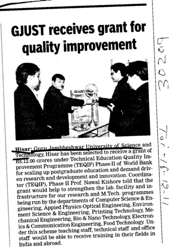 GJUST receives grant for quality improvement (Guru Jambheshwar University of Science and Technology (GJUST))