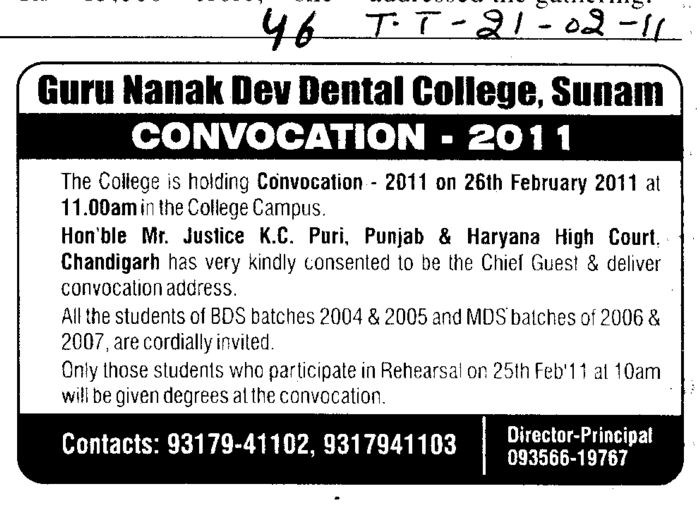 Annual Convocation (Guru Nanak Dev Dental College)