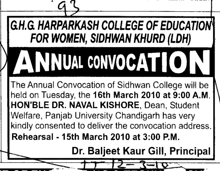 Annual Convocation 2010 (GHG Harparkash College of Education for Women)
