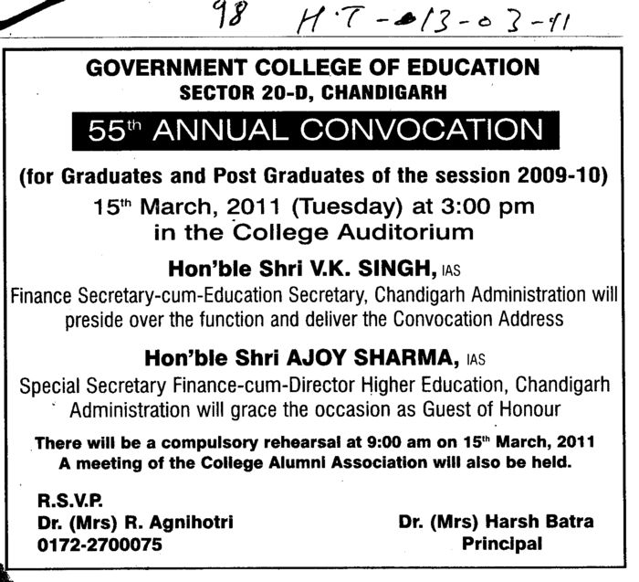 55th Annual Convocation of session 2009 to 2010 (Government College of Education (Sector 20))