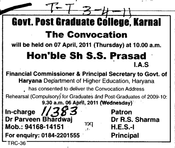 Annual Convocation 2009 and 2010 (Government Post Graduate College)