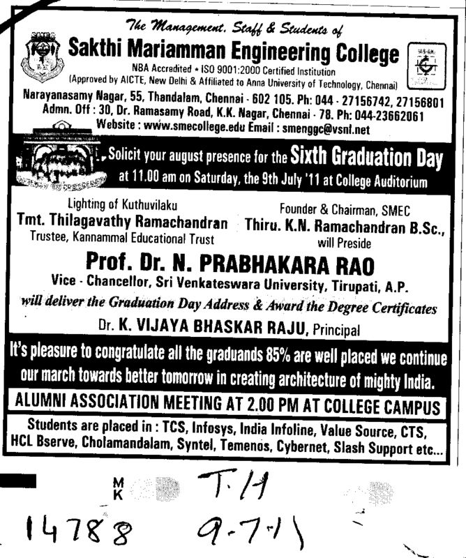 Sixth Graduation Day (Sakthi Mariamman Engineering college)