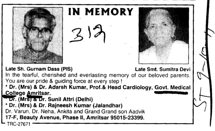 In Memory of Late Sh Gurnam Dass and Late Smt Sumitra Devi (Government Medical College)