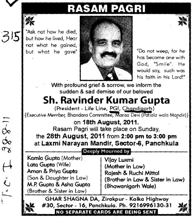Rasam Pagri Sh Ravinder Kumar Gupta (Post-Graduate Institute of Medical Education and Research (PGIMER))