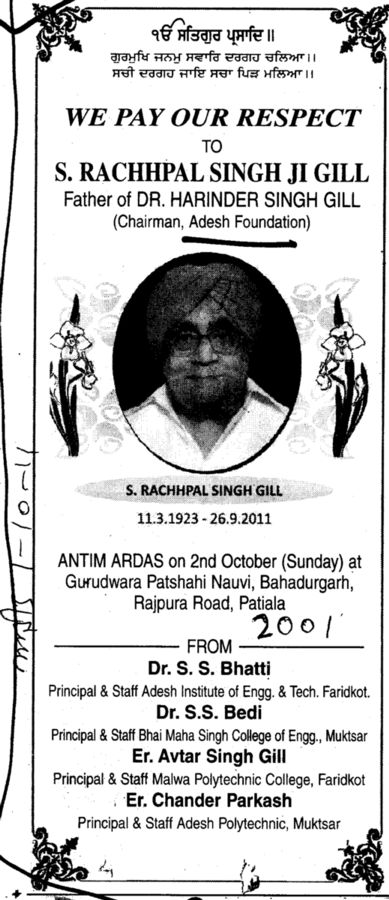 We pay our Respect to S Rachhpal Singh Gill (Adesh Group of Institutions)