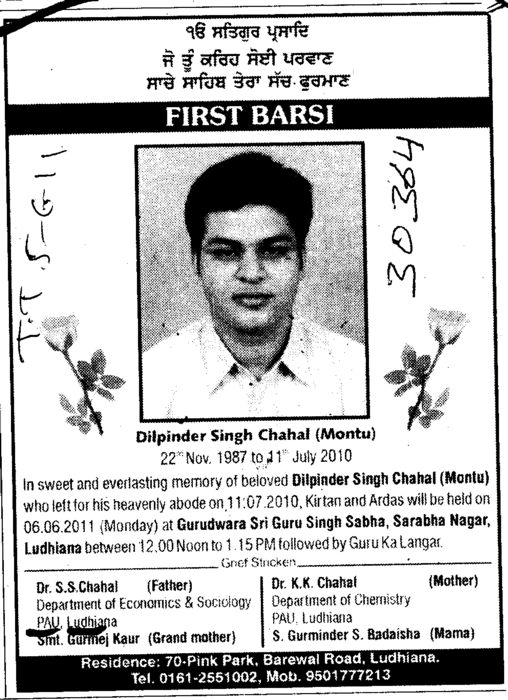 First Barsi of Dilpinder Singh Chahal (Punjab Agricultural University PAU)