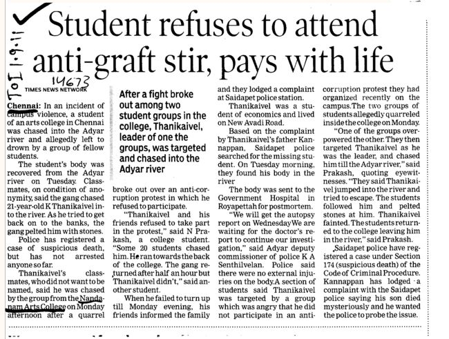 Student refuses to attend anti graft stir pays with life (Government Arts College (Autonomous) (Nandanam Arts College))