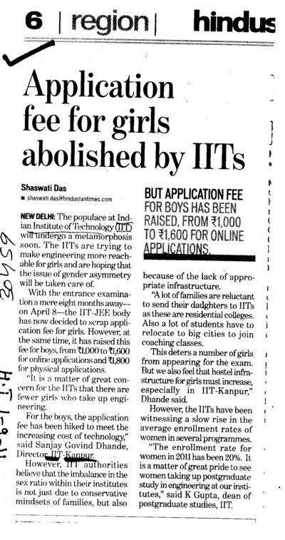 Application fee for girls abolished by IITs (Indian Institute of Technology (IITK))