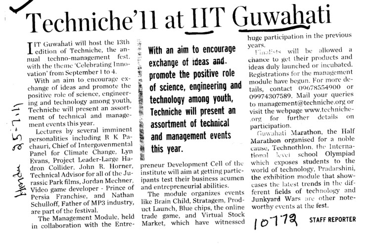 Technichel at IIT Guwahati (Indian Institute of Technology IIT)