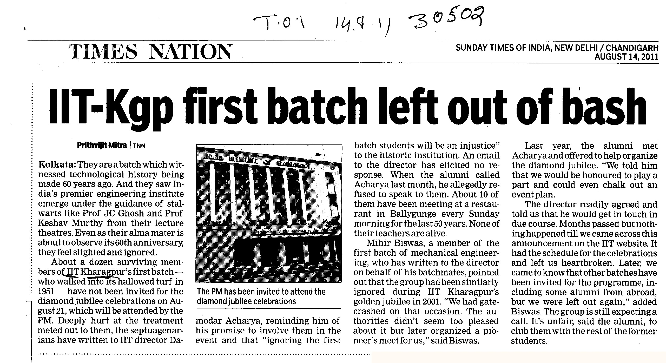 Indian institute of technology kharagpur - Iit Kgp First Batch Left Out Of Bash News