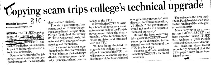 Copying scam trips colleges technical upgrade (Giani Zail Singh College Punjab Technical University (GZS PTU) Campus)