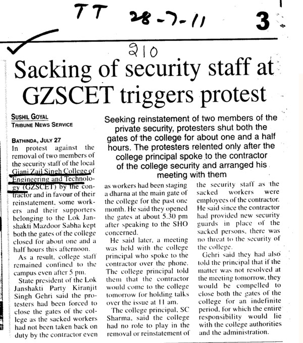 Sacking of Secuirity staff at GZSCET triggers protest (Giani Zail Singh College Punjab Technical University (GZS PTU) Campus)