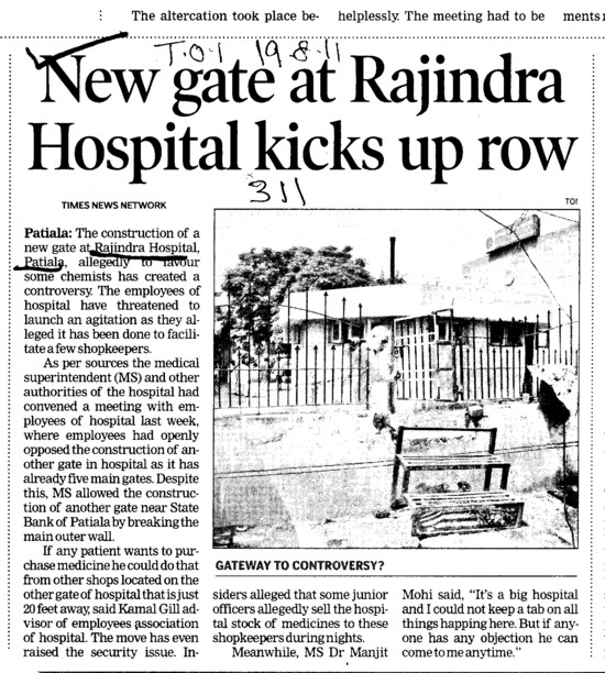 New gate at Rajindra Hospital kicks up row (Government Medical College and Rajindra Hospital)