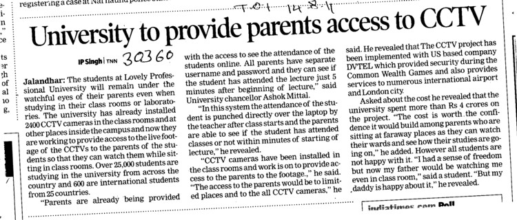 University to provide parents access to CCTV (MG DAV College)