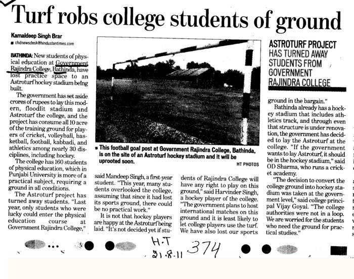 Turf robs college students of ground (Government Rajindra College)