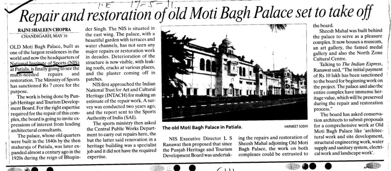 Repair and restoration of old Motii Bagh Palace set to take off (Netaji Subhas National Institute of Sports (NIS))