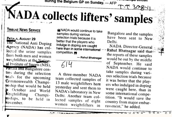 NADA collects lifters samples (Netaji Subhas National Institute of Sports (NIS))