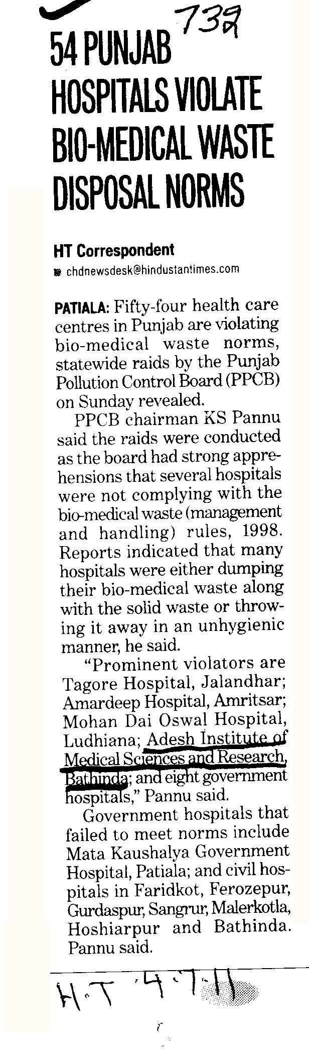 54 Punjab Hospitals violate Biomedical waste Disposal Norms (Adesh Institute of Medical Sciences and Research)