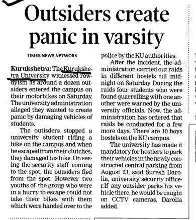 Outsider create panic in varsity (Kurukshetra University)