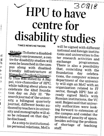 HPU to have centre for disability studies (Himachal Pradesh University)