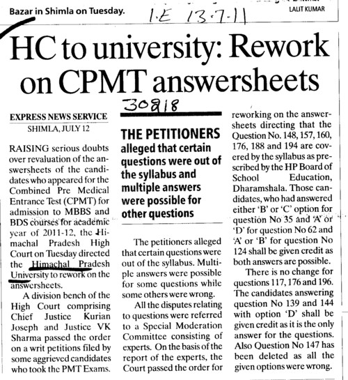 Rework on CPMT answersheets (Himachal Pradesh University)