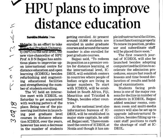 HPU plans to improve distance education (Himachal Pradesh University)