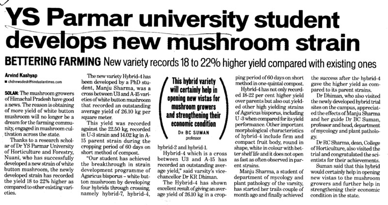 YS Parmar university student develops new mushroom strain (Dr Yashwant Singh Parmar University of Horticulture and Forestry)